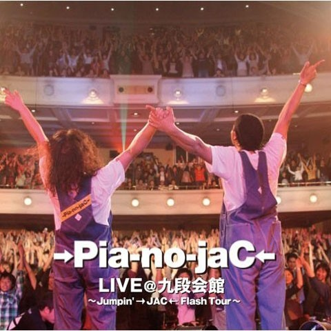 ライブCD -Jumpin'→JAC←Flash Tour-/→Pia-no-jaC←