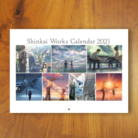 【新海誠作品】Shinkai Works Calendar 2021