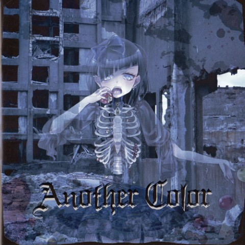 【YoRu】Another Color