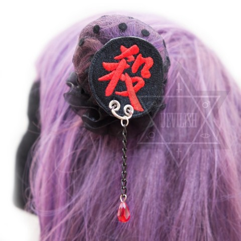 【Devilish】Kill hair bun Covers