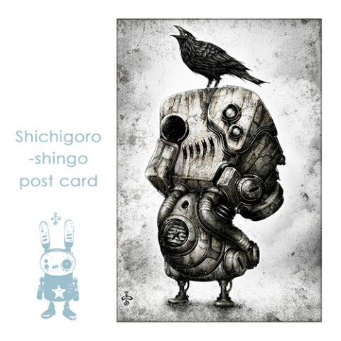 【shichigoro-shingo】karasu (post card)