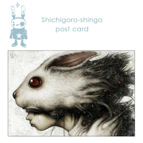 【shichigoro-shingo】usagi-kikai (post card)