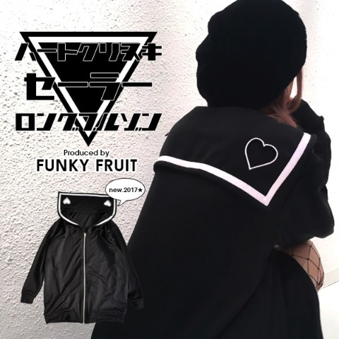 FUNKY FRUIT】 時代の先頭を行く新鋭ブランド / 雑貨通販