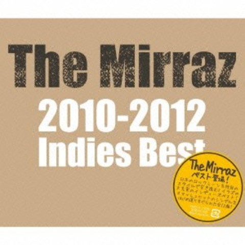 The Mirraz/2010−2012IndiesBest