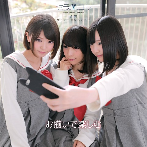 722c939ddb8c59 SALE】セラコレ合服 お嬢様型(セーラー服パジャマ/ルームウェア ...