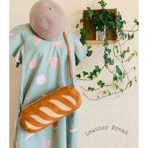 【Leather Bread】フランスパンバッグ