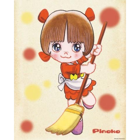 ピノコの画像 p1_26