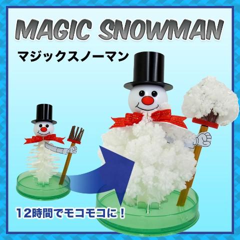 クリスマスのお楽しみ!プレゼント交換【2000円以下】