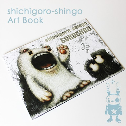 【shichigoro-shingo】GURUGURU(art book)
