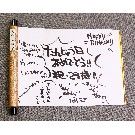 【VV限定】【天下一】寄せ書き巻き物(イエロー)
