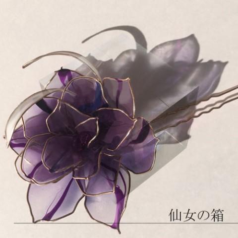 Cabinet des fees】仙女の箱より 簪 貝紫 / ヴィレヴァン通販