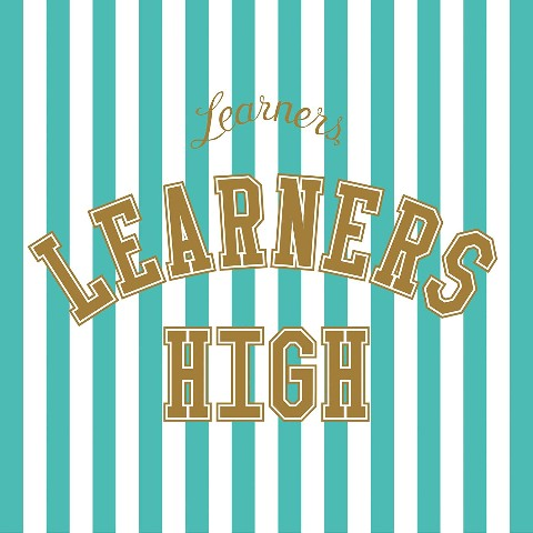 LEARNERS / LEARNERS HIGH ≪通常盤≫【VV特典あり】