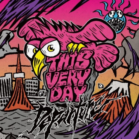 THIS VERY DAY / Departure【特典付き】