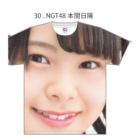 NGT48 本間日陽 Tシャツ