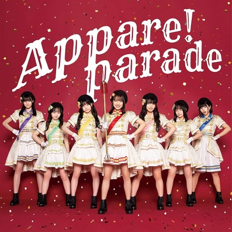 Appare! / Appare! Paradee[Type-A]【VV特典あり】