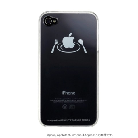 【アップルマークを有効活用】iPhone4/4Sケース iTatoo〈MAIN DISH〉 LDE005-M iPhone4/4S