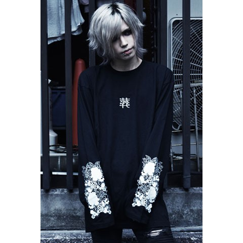 【アマツカミ】葬/Burial Long T-Shirts Black XL