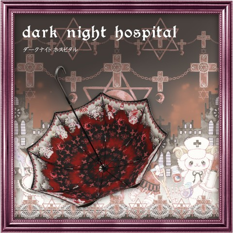 【Lumiebre】Dark-Night-Hospital(black)
