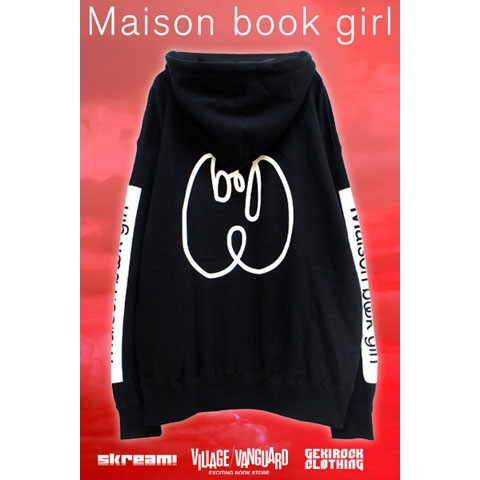 【限定アイテム】Maison book girl Zip Hoodie Black 3XL