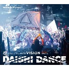 DAISHI DANCE/Heartbeat Presents SOUND MUSEUM VISION【初回特典あり】