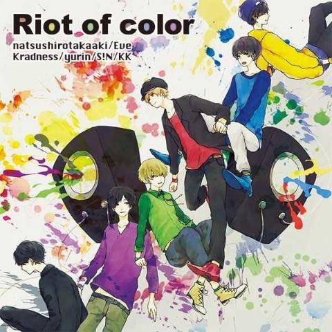 riot of color cd取り扱い開始 雑貨通販 ヴィレッジヴァンガード