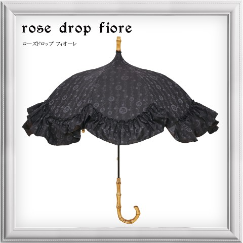 【Lumiebre】rose-drop-fiore(black)
