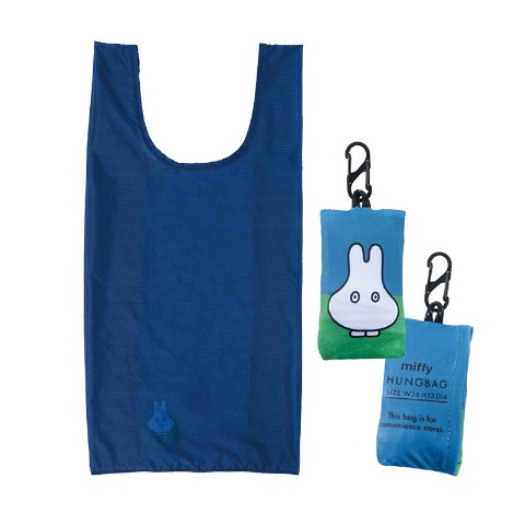 【ミッフィー】HUNG BAG Dick Bruna GHOST