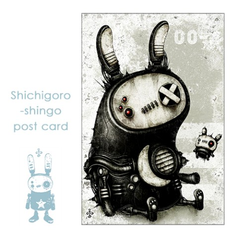 【shichigoro-shingo】usarobo-002 (post card)