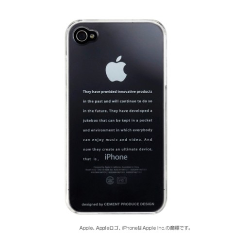 【アップルマークを有効活用】iPhone4/4Sケース iTatoo〈IT IS iPhone〉 LDE005-I iPhone4/4S