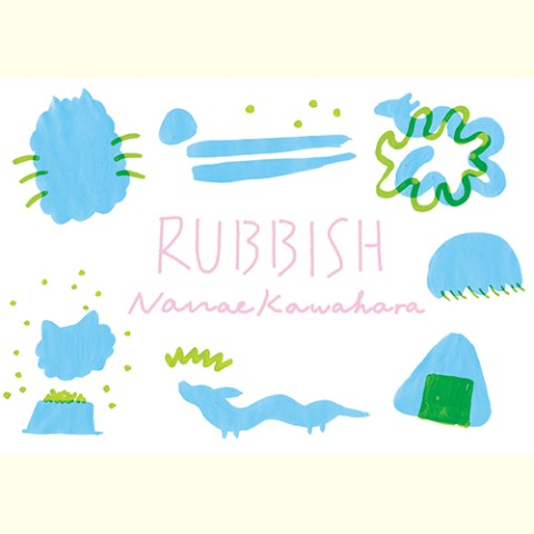 【河原奈苗】ZINE: Rubbish