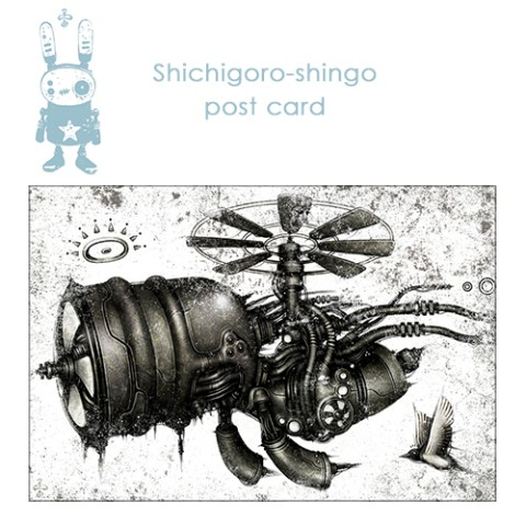 【shichigoro-shingo】fan head (post card)