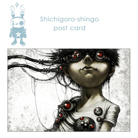 【shichigoro-shingo】kikai boy (post card)