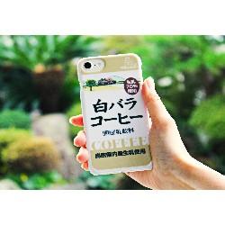 c49bc2524b 【大山乳業農協】白バラコーヒーiPhoneケース(6S/7... 3240 yen あと 1 個