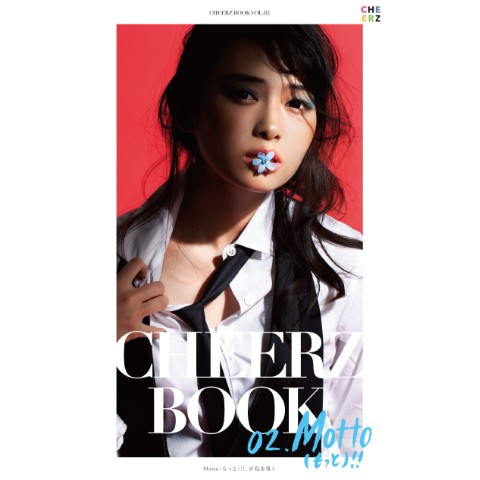 CHEERZ BOOK VOL02