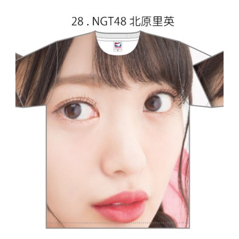 NGT48 北原里英 Tシャツ【下北沢店直送】