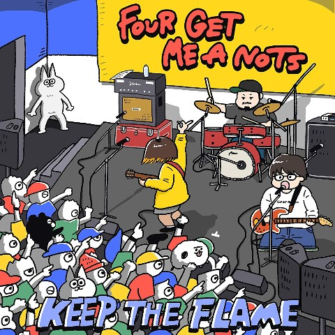 FOUR GET ME A NOTS / KEEP THE FLAME【抽選特典あり】