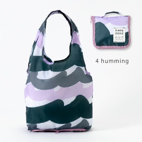 【エコバッグ】KAKUZOKO BAG S(humming)