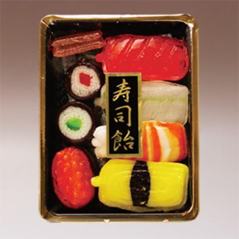 【三照庵】寿司飴