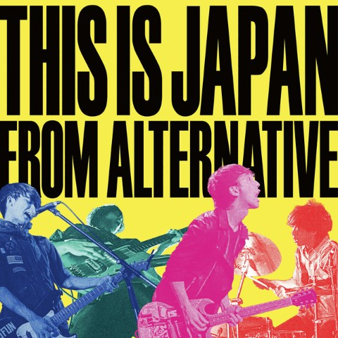 THIS IS JAPAN / FROM ALTERNATIVE【VV特典あり】