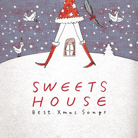 SWEETS HOUSE ?Best Xmas Songs?