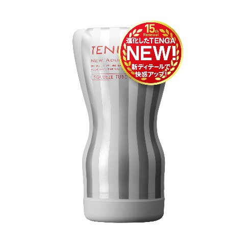 【TENGA】SQUEEZE TUBE CUP SOFT