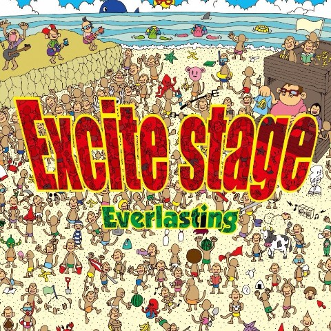 Everlasting/Excite stage【VV特典あり】