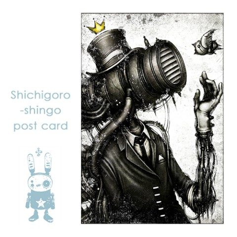 【shichigoro-shingo】crown (post card)