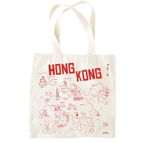 【Maptote GROCERY BAG】香港