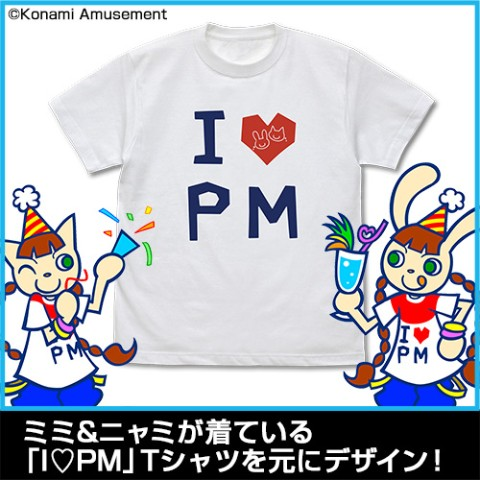 【pop'n music】 I love pop'n music Tシャツ/WHITE-L