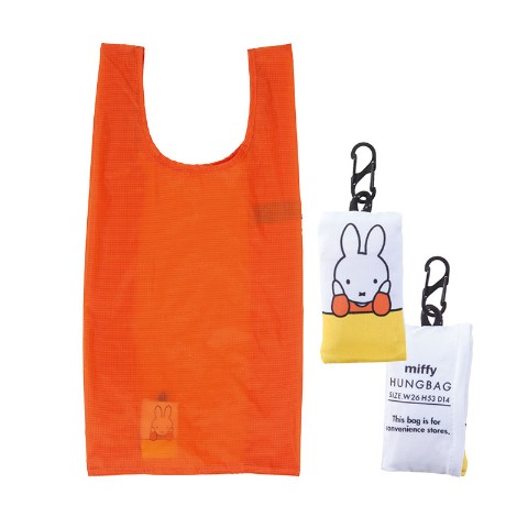 【ミッフィー】HUNG BAG Dick Bruna CHEEK CANE
