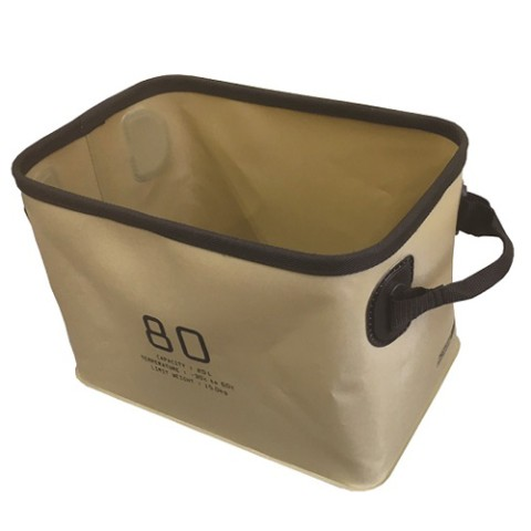 【HANG STOCK STORAGE】20L SAND