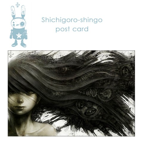 【shichigoro-shingo】kamikaze (post card)