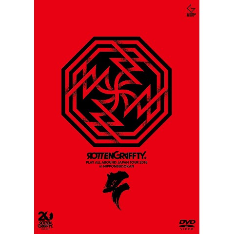 ROTTENGRAFFTY / PLAY ALL AROUND JAPAN TOUR 2018 in 日本武道館 ≪通常盤DVD≫【早期予約特典】