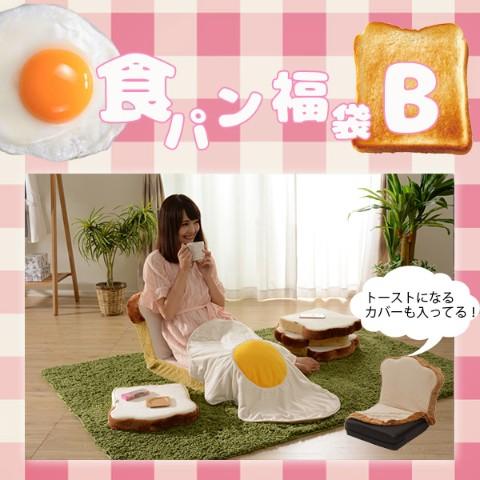 ◆食パン福袋2018◆